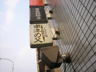 20100527 009
