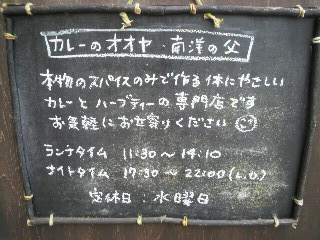 20100527 007