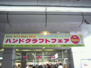 20100627 001