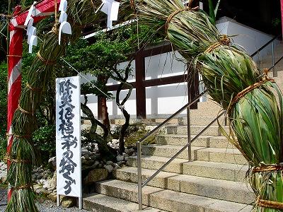 饗宴祭2010 (23)