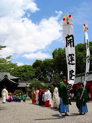 饗宴祭2010 (45)