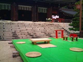 平成22年近江神宮70年記念祭 (8)