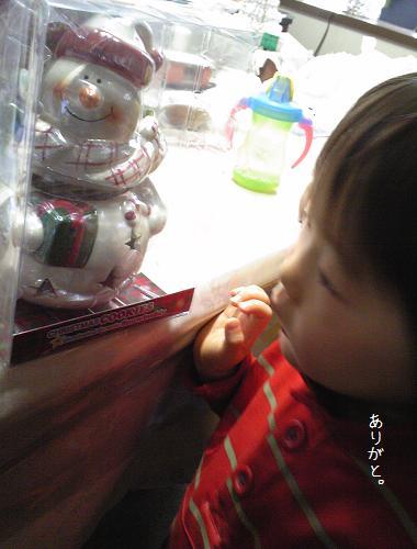 Image1625a_20111208233910.jpg