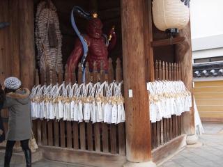 中山寺-山門2