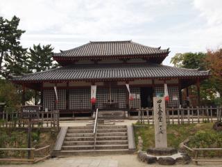 西大寺-四王金堂