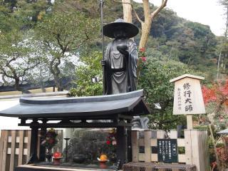 清澄寺-大師像