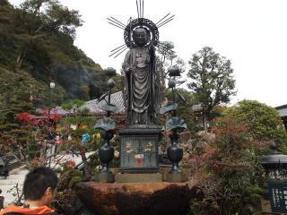清澄寺-一願地蔵