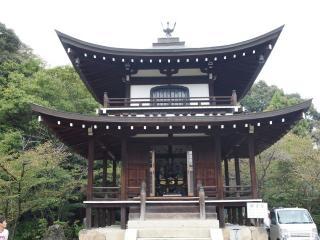 勧修寺-観音堂