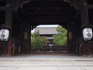 東寺-南大門・金堂