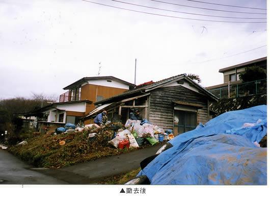 2010_0425_3.jpg