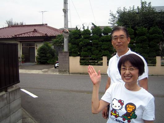 2010_0819_1.jpg