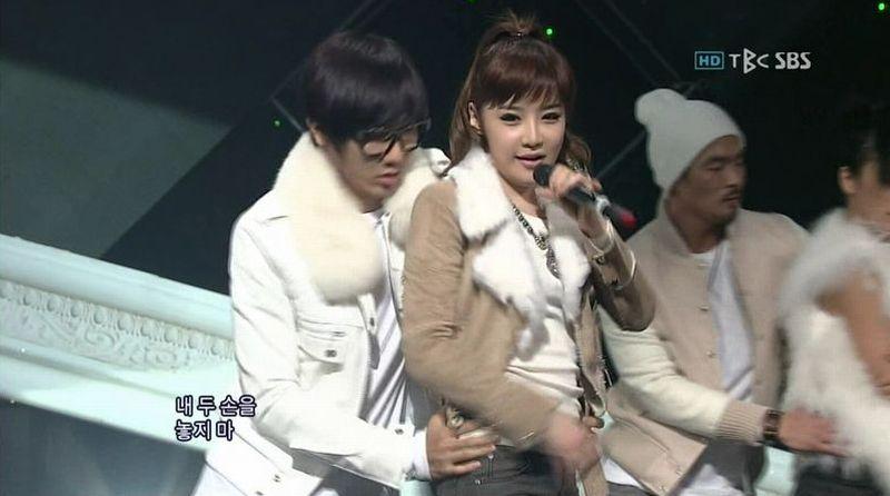 Park Bom - 20091108 - You and I on Ink.avi_000165965