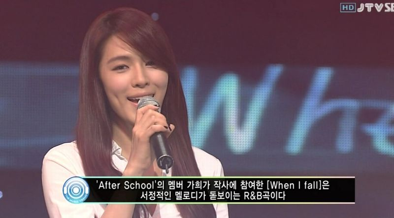 After School - 20091129 - When I Fall, Because of You on Ink.avi_000019953