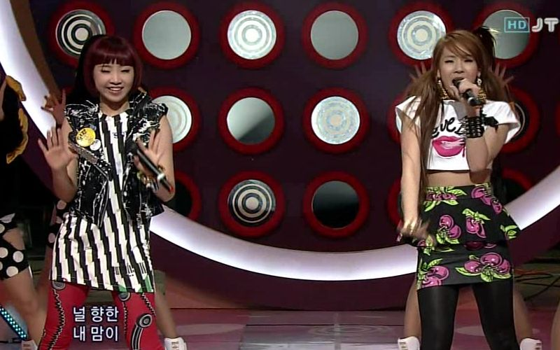 CL  Minji - 20091129 - Please Dont Go on Ink.avi_000058425