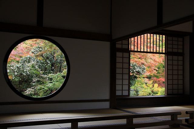 IMG_4332悟りの窓と迷いの窓