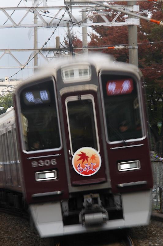 9306-higashinakajima-cs-nx.jpg