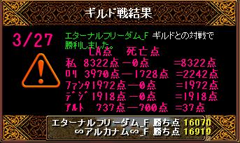 RedStone 11.03.27[19]