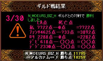 コピー ~ RedStone 11.03.30[06]