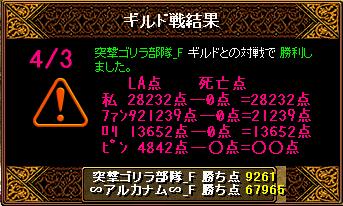 RedStone 11.04.03[01]