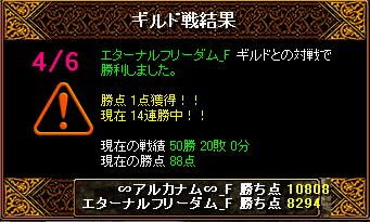 RedStone 11.04.06[00]
