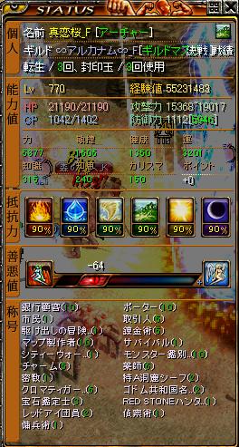 RedStone 11.03.24[01]
