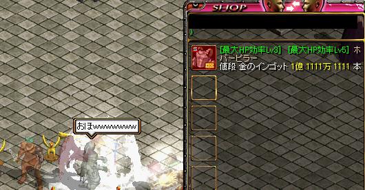 RedStone 11.03.30[03]