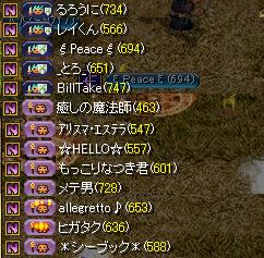 RedStone 11.04.09[05]