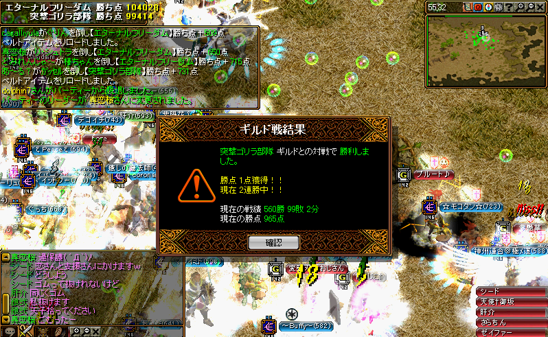 RedStone 11.04.10[07]