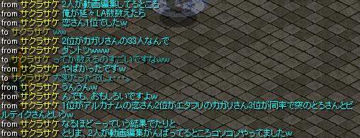 RedStone 11.04.10[11]