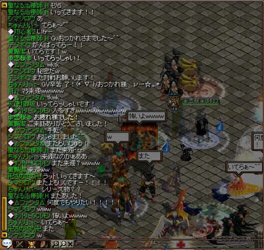 RedStone 11.04.12[05]