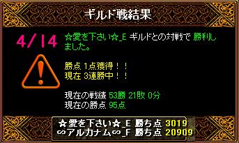 RedStone 11.04.14[03]