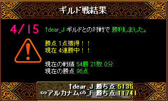 RedStone 11.04.15[08]