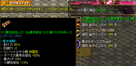 RedStone 11.04.15[04]