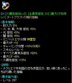 RedStone 11.04.15[06]
