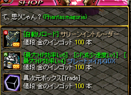 RedStone 11.04.16[09]