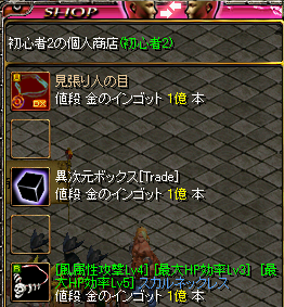 RedStone 11.04.16[13]
