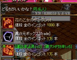 RedStone 11.04.16[03]