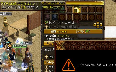 変換 ~ RedStone 11.04.18[01]