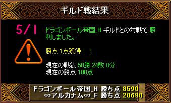 RedStone 11.05.01[02]