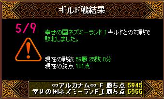 RedStone 11.05.09[04]