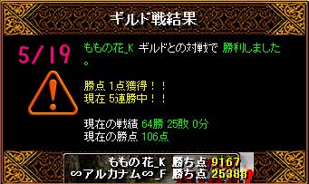 RedStone 11.05.19[03]