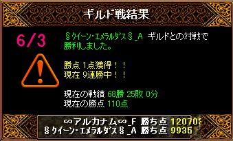 RedStone 11.06.03[00]