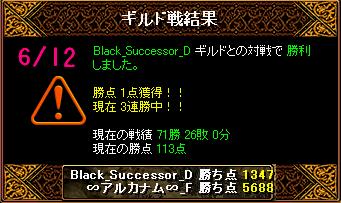 RedStone 11.06.12[02]