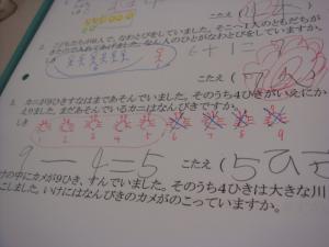 DSC07818_convert_20101217105552.jpg