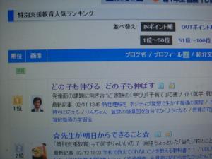 DSC08180_convert_20110214095101.jpg