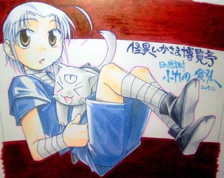 抽プレのタンブラー絵~困った時の幼少時榊と五徳猫(苦笑)~