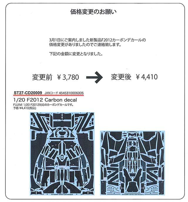 20130306-CD-RR.jpg