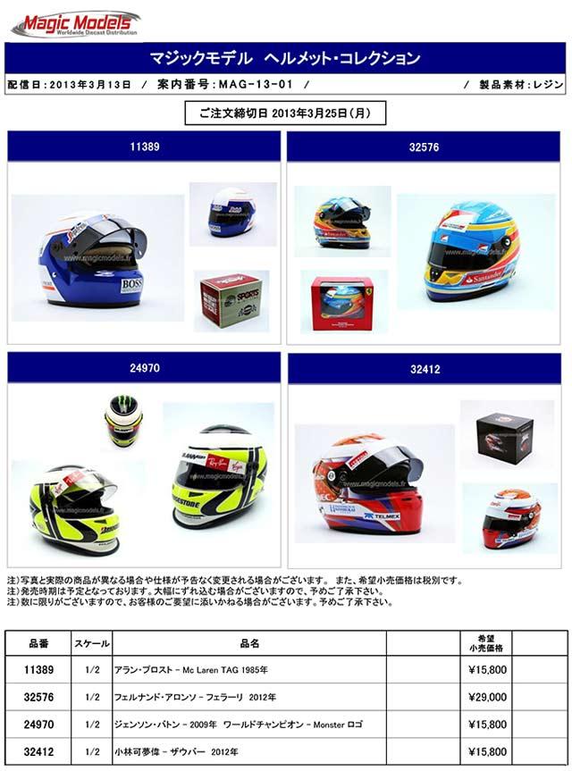 MAG-13-01-1.jpg