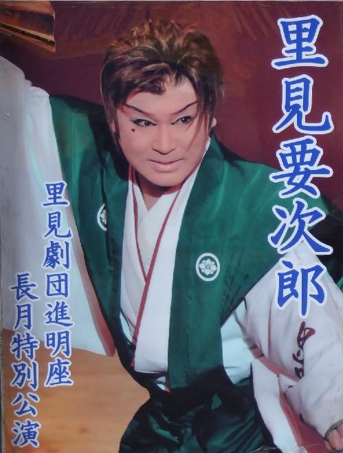 asahi-3