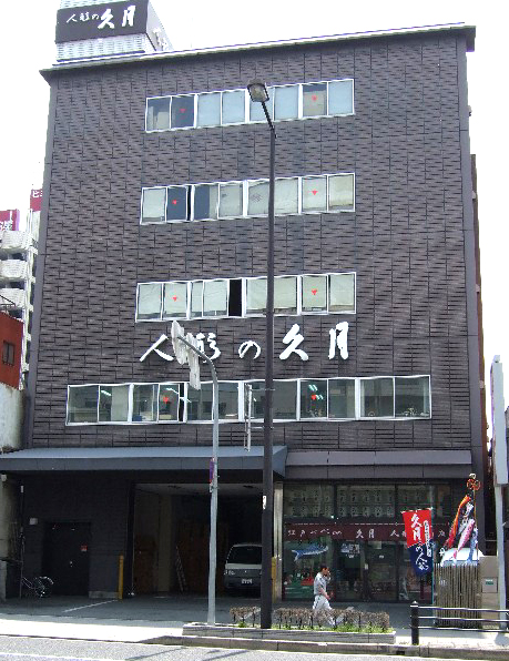 kugetu-1aa